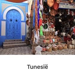 Sunweb Tunesie