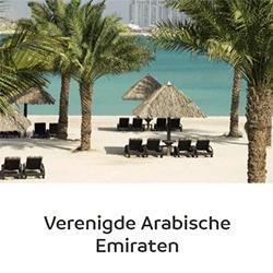 Sunweb Verenigde-Arabische-Emiraten
